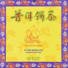 Yunnan Pu-erh Tea 357 Grams (12.55 Oz)