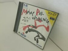 NEW Factory Sealed Maniac Pro Wrestling game for PC Engine Hu Card Hucard E33
