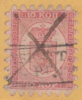 Finland 5 Pen-Nyslott Low Box Cancel Rare, 1860 Nice 10 kop Facit 4C1LKa Rare! §