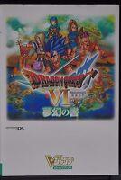 "JAPAN Dragon Quest VI: Realms of Revelation ""Mugen no Sho"" (Strategy Guide Book)"