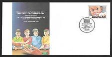 1994 MALAYSIA FDC - CONGRESS ON CHILD ABUSE & NEGLET