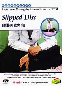 Lectures on Massage by Famous Experts of TCM - Slipped Disc by Lu Xian DVD