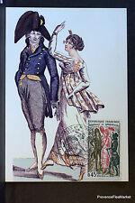 COSTUME DE BAL 1972 CARTE MAXIMUM FRANCE Premier Jour 1° FDC Yt 1729c