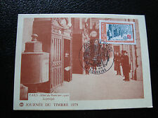 FRANCE - carte 1er jour 10/3/1979 (journee du timbre) (cy20) french