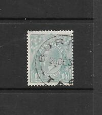 1926 King George V SG104 1s 4d  turquoise Wmk 7. Perf 13.5 x12.5 Used AUSTRALIA