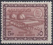 Saudi arabia 1973 ** mi.301x sg#759 sc#477 de gas oil Plant ölscheideanlage [sfm205]