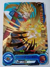 Carte Dragon Ball Z DBZ Super Dragon Ball Heroes Part SP #PBS-07 Promo Gold