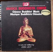 MUSIQUE BUDDHISTE CHINOISE JOHN LEVY ITALY PRESS LP ALBATROS 1979