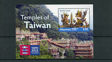 Mayreau Grenadines St Vincent 2015 MNH Temples of Taiwan Taipei Stamp Expo 1v SS