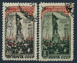 Russia 1445-1446,CTO.Michel 1448-1449. Monument of Pavlik Morozov,pioneer,1950.