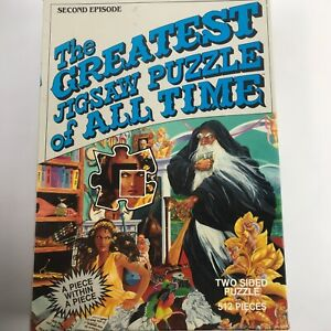 Greatest Jigsaw Puzzle Of All Time Second Episode 512 Piece Two Sided gm553