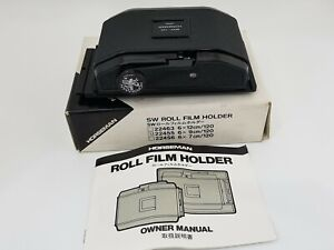 Horseman SW 612 Roll Film Holder 6x9-120 8EXP-120 for SW 612 (22455)