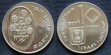 MONETA COIN ISRAEL ISRAELE 10 LIROT 1974 (PYDION HABEN) ARGENTO SILBER SILVER #2