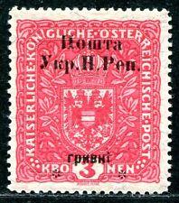 WESTUKRAINE 1918-1919 Grundstocksammlung oft geprüft BULAT BPP(56166c