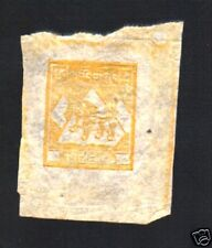 Tibet 1/2 Srang 1952 Telegraph Stamp Thin Paper Rare Tibetian China Item