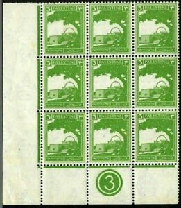 ISRAEL PALESTINE Stamp PLATE Block of 9 - PICTORIALS 3m  MNH  (Read)