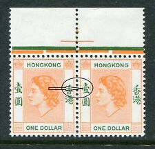 1954 Hong Kong QEII Definitive $1 Pair stamps - one with Flaw or Variety U/M MNH