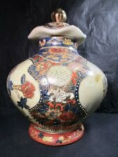 Satsuma Ginger Jar With Lid - Nice Display Piece - Excellent Condition