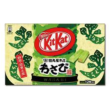 Japan kitkats nestles 12g× 12 WASABI flavor kitkat rare fun flavor candy unique