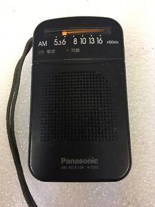 Panasonic R-1060 AM Portable Pocket Black Radio - Works Great