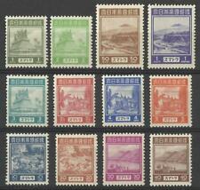 JAPAN 1943 OCCUPATION OF THE DUTCH EAST INDIES (SUMATRA) SET MINT