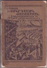1929 SOVIET ARMENIA Impressions & Research Constructivism Propaganda VERY RARE