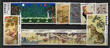 Korea Folk Painting Series Stamp sets MNH