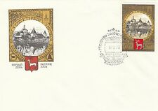 (02635) CLEARANCE Russia FDC Olympic Games 1978