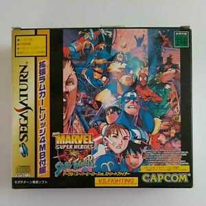 MARVEL SUPER HEROES vs STREET FIGHTER Extended RAM Sega Saturn CAPCOM FedEx