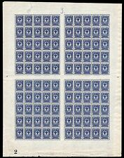 Imperial Russia, sheet of Scott#79, Michel#70, plt#2 in the left corner, MNHOG