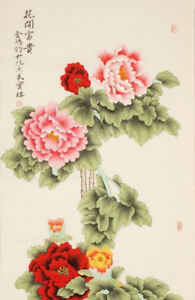 Framed Print - Japanese Artwork Pink & Red Flowers (Asian Oriental Picture Art)