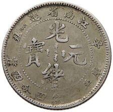 China 20 Cents Kiang Nan Hah #t49 125