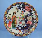 VINTAGE ANTIQUE CHINESE HAND PAINTED PLATE GEISHA MOTIF FLOW BLUE