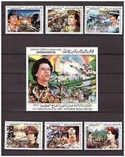 Libia 1982 kaddafii soldiers 13e september revolution + S/S MNH