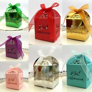 10 Eid Mubarak Favour Box Decoration Ramadan Lolly Gift Boxes Bonbonniere Bags
