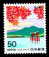 JAPÓN 1995 2183  1v.