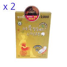 x 4 sheets Herbal Hot Fomentation Pad Organic Cotton Hygiene pads Korean
