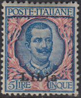 Italy Libia - Sassone n. 11 Floreale cv 1680$ MH* super centered