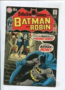 DETECTIVE COMICS #395 (4.0) *THE FISHERMAN COLLECTION* INSTANT DEATH 1970