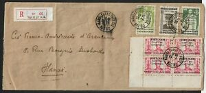VIETNAM REGISTERED BLOCK ON COVER 1955