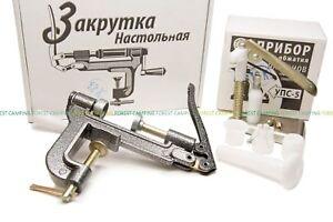 """Press Reloading Kit 12 GA  """"FC"""""""