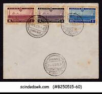 EGYPT - 1938 INTERNATIONAL TELECOMMUNICATION CONFERENCE , CAIRO - 3V - FDC