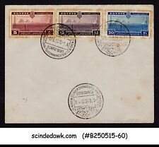 EGYPT - 1938 INTERNATIONAL TELECOMMUNICATION CONFERENCE , CAIRO - 3V - FDC