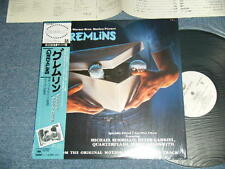 ost GREMLINS Japan 1984 NM LP+Obi PETER GABRIEL,JERRY GOLDSMITH,QUARTERFLASH+