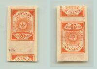 Latvia 1919 SC 29 MNH print on both sides abkliach . f2935