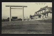 CHINA 31-View of The Fushun Shire /抚顺市 (Real Photo (RPPC)