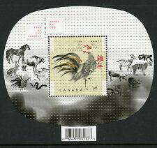 Weeda Canada 2084 VF MNH Souvenir Sheet, 2005 Lunar Year of the Rooster CV $3