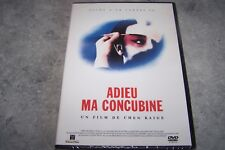 "DVD - FILM - DRAME / ROMANCE - [ ""ADIEU MA CONCUBINE"" ] - EN FRANCAIS - CHINOIS"