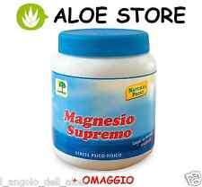 MAGNESIO SUPREMO 300gr NATURAL POINT + OMAGGIO - CONTRO LO STRESS PSICO-FISICO