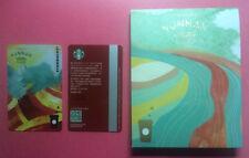 CS1704 2017 China Starbucks coffee Yunnan Themed MSR card 1pc